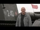Эволюция танков с Дмитрием Пучковым Броня