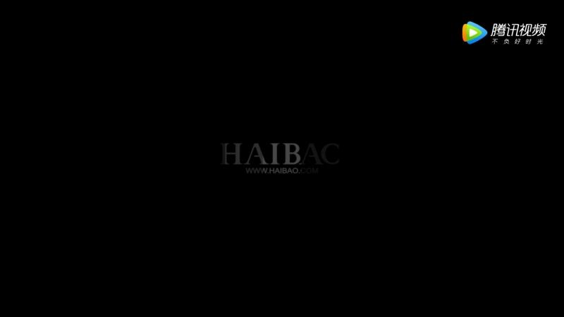 [Zhou Yanchen, Lu Dinghao, Dong Yanlei] приложение HAIBAO 180614