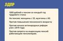 Владимир Жириновский фото #34