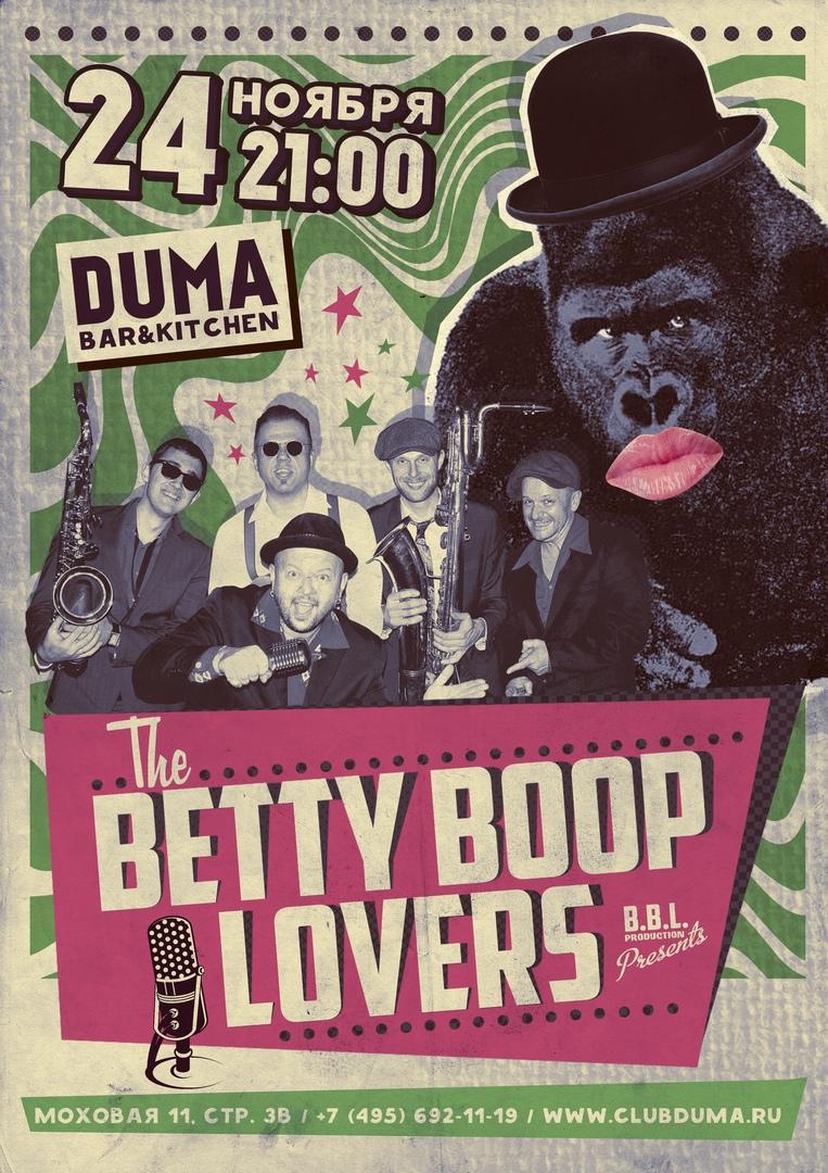 24.11 The Betty Boop Lovers в клубе Дума!