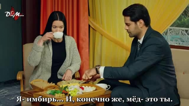 фраг рус.суб