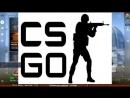 CSGO ТЕСТ СТРИМ OBS 8k битрейд НА GTX 1050 Ti 4Gb 1080p 60 fps