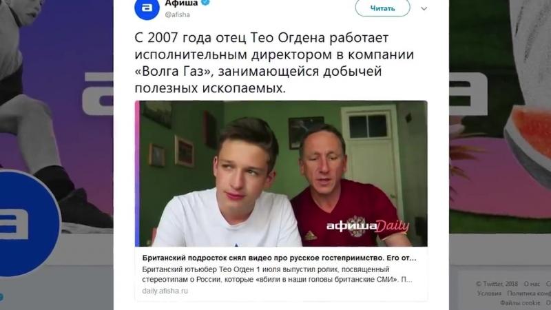 Закрой свой рот или как российские либералы встречают иностранцев Анна Сочина 1