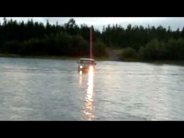 Брод через Собь