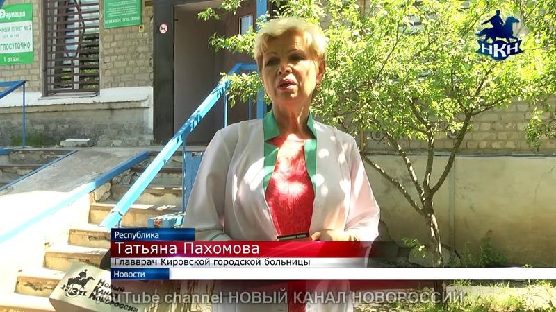 НКН. ВСУ обстреляли Кировск, ранена местная жительница