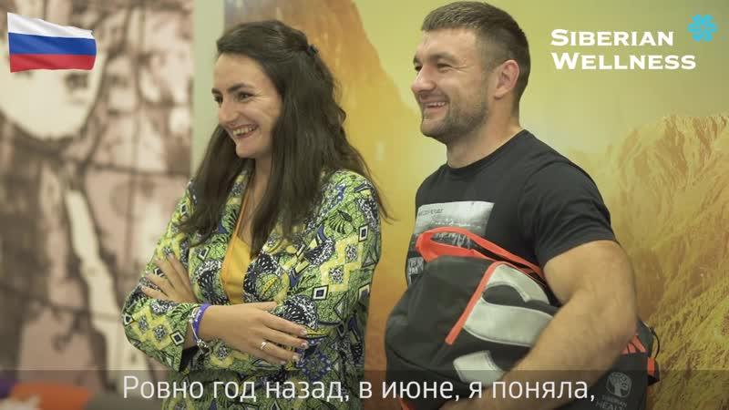 Мария Елагина о работе в Siberian Wellness!