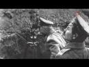 История военной разведки. Фильм 1. Брусиловский прорыв.