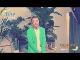 チャン・グンソク:「クレアスタ」vol 33「 韓流T.O.P」vol 62撮影ウラ映像&ラインナップ