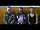Диверсанты!Ополченцы взяли в плен 5 укр солдат Сегодня