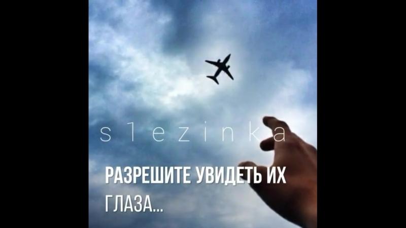S1ezinka?utm_source=ig_share_sheetigshid=1dq0cr03x2288.mp4
