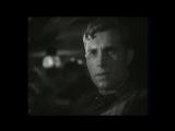 Марк Бернес-Тёмная ночь- Два Бойца
