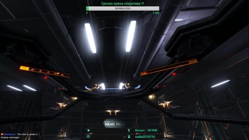 Elite Dangarous VR