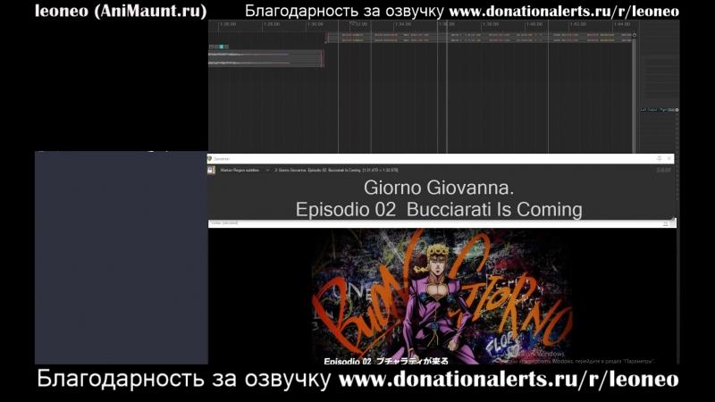 LIVE озвучка от Animaunt.ru 15 - Отсылка JOJO ДжоДжо - Золотой Ветер 2 серия