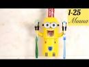 1000 мелочей!Автоматический дозатор для зубной пасты с держателем для щеток (миньон)