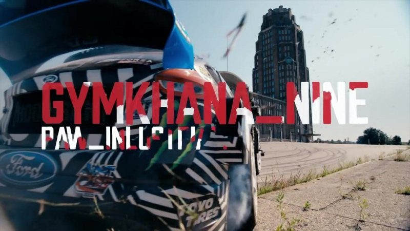 [HOONIGAN] Ken Blocks GYMKHANA NINE_ Raw Industrial Playground