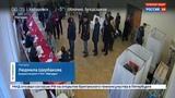 Новости на Россия 24 На Колыме открылись избирательные участки