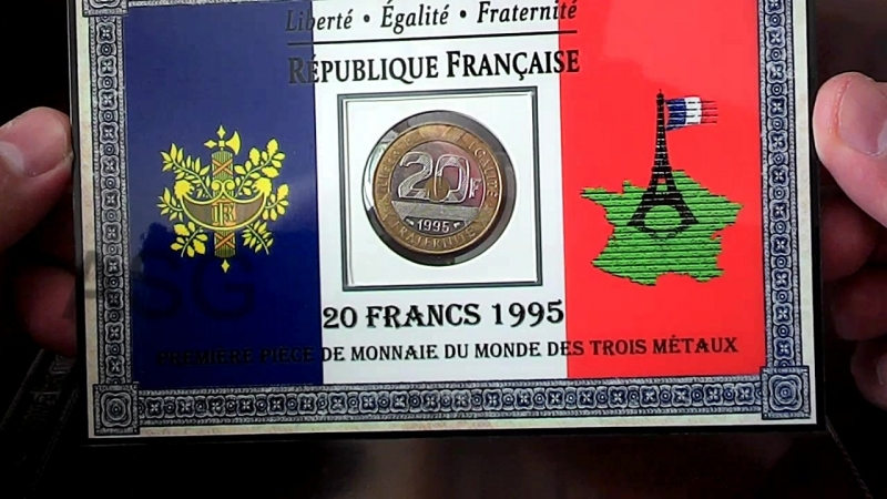 20 франков 1995 Франция от ASG для www.AUCTION.ru