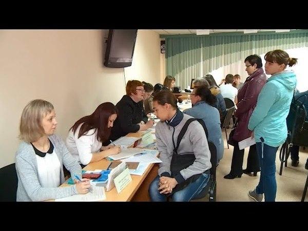 В Бийске прошла краевая ярмарка вакансий (Будни, 24.05.18г., Бийское телевидение)