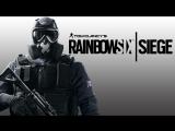 СТРИМ по Rainbow Six: Siege - Наша служба и опасна и трудна