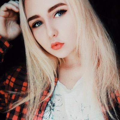Алина Дуюнова