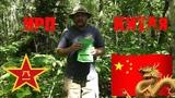 Обзор ИРП РИС НА ПЯТЕРОЧКУ Сухпай Армии Китая DELICIOUS Chinese army MRE ration review
