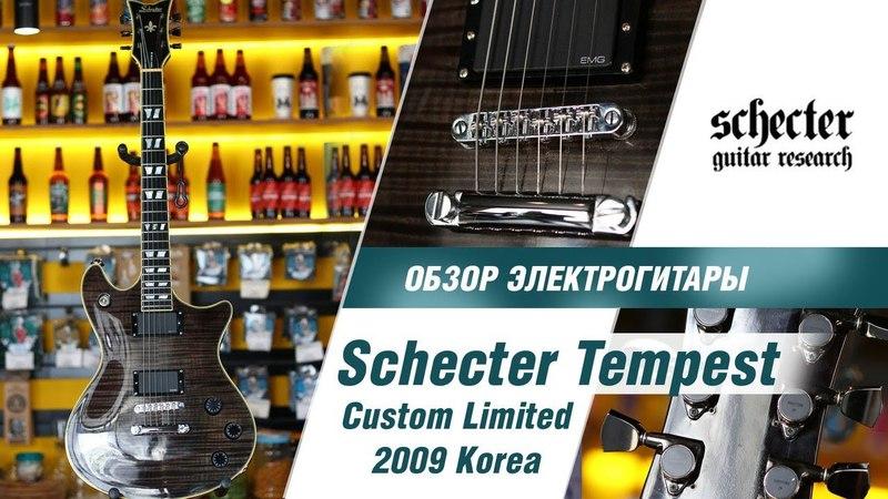 Обзор электрогитары Schecter Tempest Custom Limited Korea l