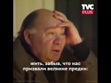 Евгений Леонов, золотые слова