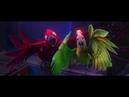 Песни из мультиков - Рио 2