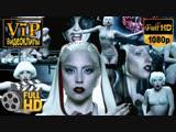 🎬 Lady Gaga - Alejandro [2010] 🎬