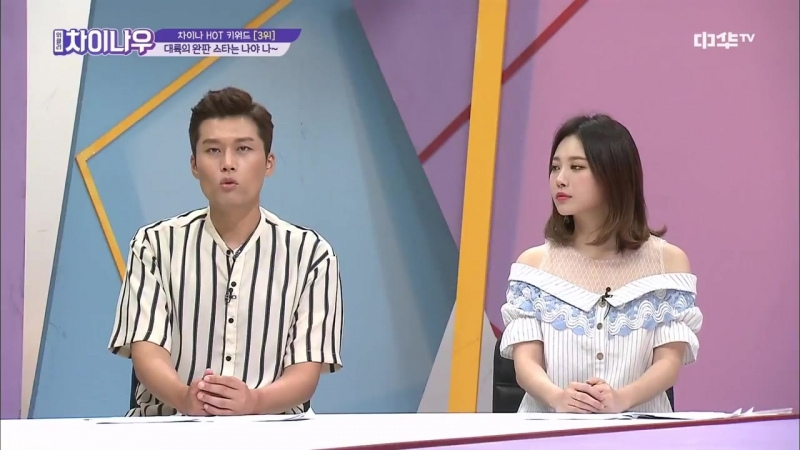 180817 Юра на шоу Weekly China now(87 эпизод)