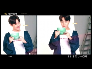 Making Film - J-Hope @ KB Kookmin Bank