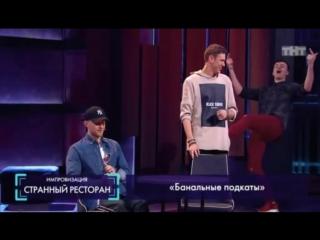 Арсений Попов - Рваные джинсы (Элджей) (Импровизация)