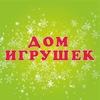 Гипермаркет ДОМ ИГРУШЕК ОКТЯБРЬСКИЙ