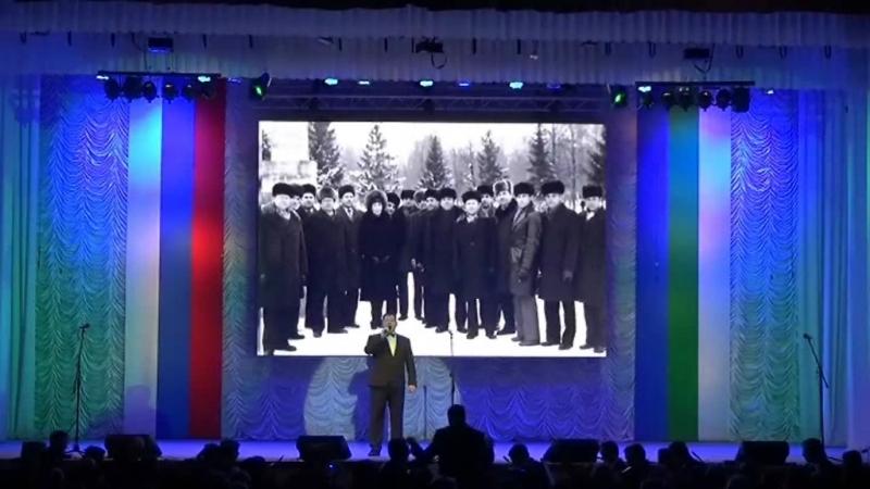 Песня о далекой Родине. исп. Д.Уляшев
