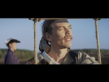Миша Лузин Волна (2018) премьера клипа!