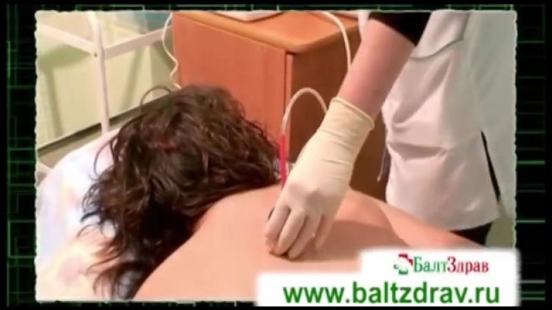 Физиотерапия и озонотерапия