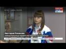 Виктория Романова победетель и серебряный призёр первенства Европы по тхэквондо в Словении
