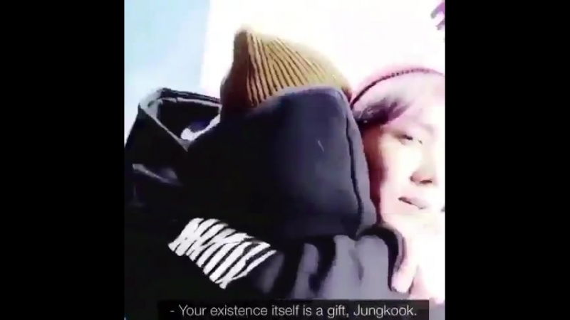 Your existence itself is a gift jungkook