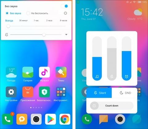 Стабильная MIUI 10 доступна для 7 смартфонов Xiaomi | ВКонтакте