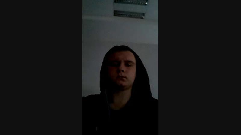 Ник Уртан - Live