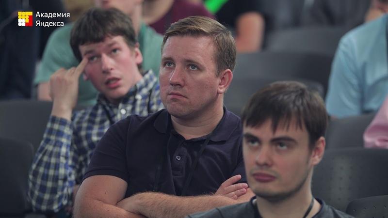 010 Балансировка нагрузки в Яндексе проблемы роста от зарождения и до наших дней Владимир Неве