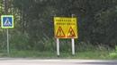 Как дела с чертовым мостом через Шегринку Всё очень плохо...