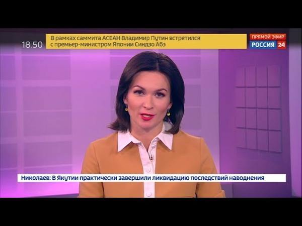 В Москве стартовал бизнес-форум, посвященный развитию и применению технологий VR/AR