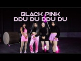 (4k)BLACK PINK - DDU DU DDU DU