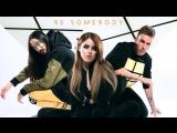 Премьера. Steve Aoki & Nicky Romero feat. Kiiara - Be Somebody