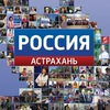 "ГТРК ""ЛОТОС"""
