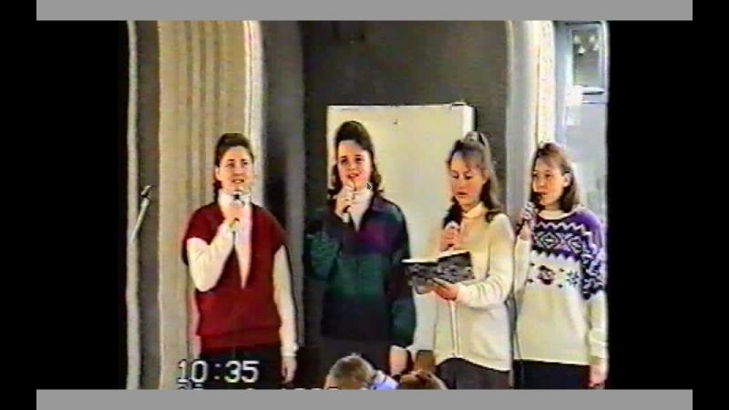Пасха 1998г. Разливайся песня. г. Феодосия