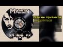 легенды рока рок атрибутика часы из виниловых пластинок