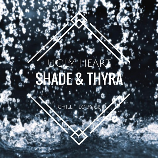 Shade альбом Ugly Heart