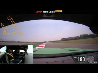 Mike Shinoda - F1 Pirelli Hot Laps